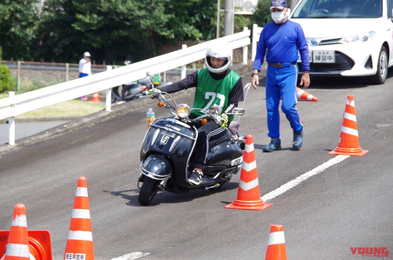 新型コロナ禍のなか開催が続く埼玉県の高校生向けバイク講習【危険を体験する機会】