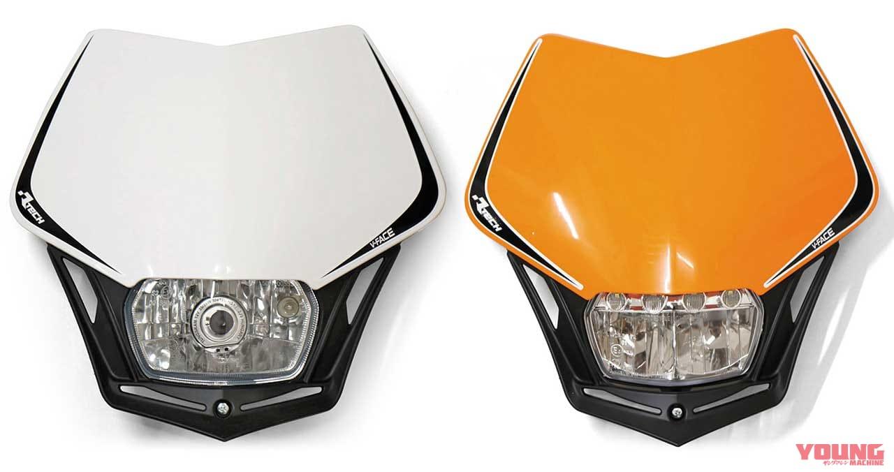 R-TECH 汎用ヘッドライト VフェイスH4ハロゲン/LED