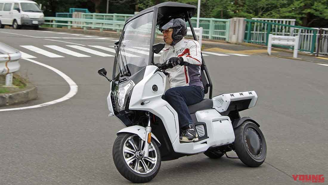 3輪電動バイク「アイディア AA-カーゴ」試乗インプレ【マクドナルド正式導入で注目】