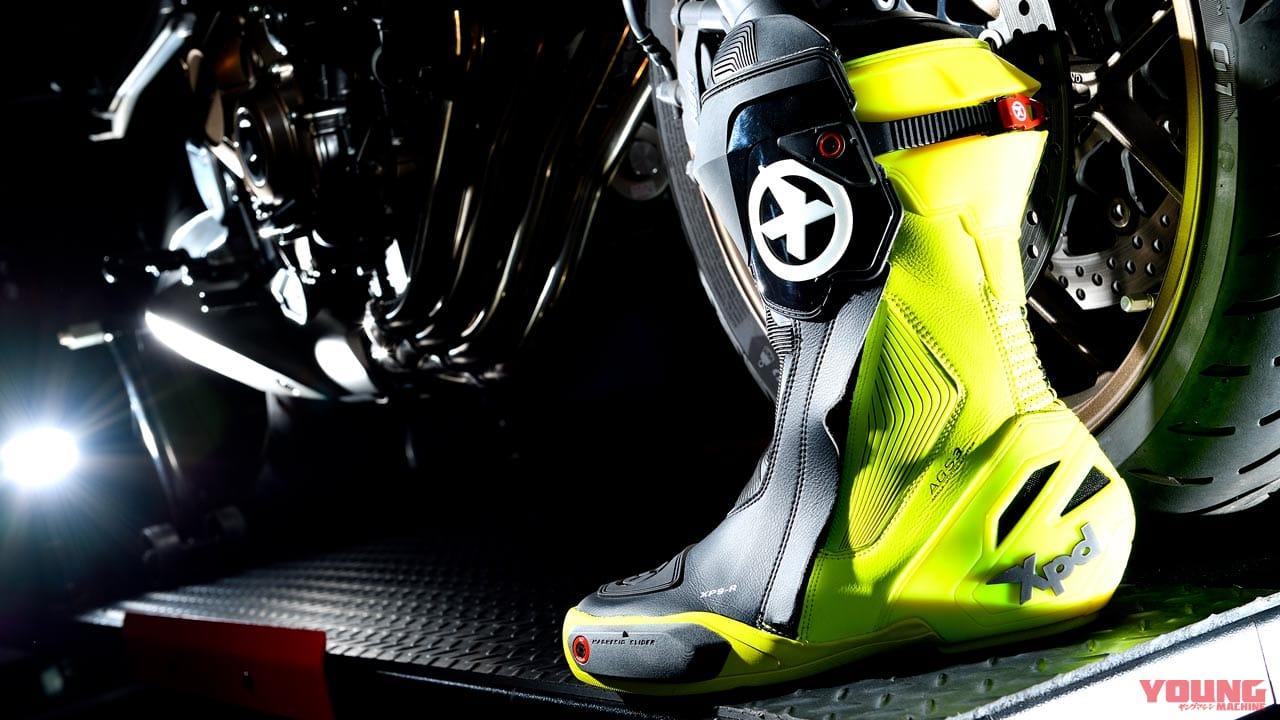 最高レベルの安全性を詰め込んだXPDレーシングブーツの最高峰「XP9-R」