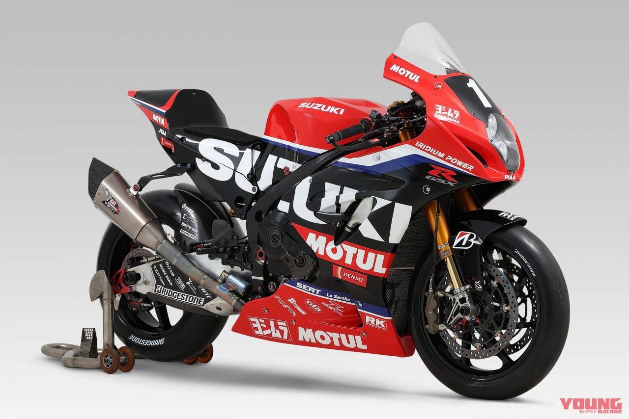 Yoshimura SERT Motul[2021 RACER]
