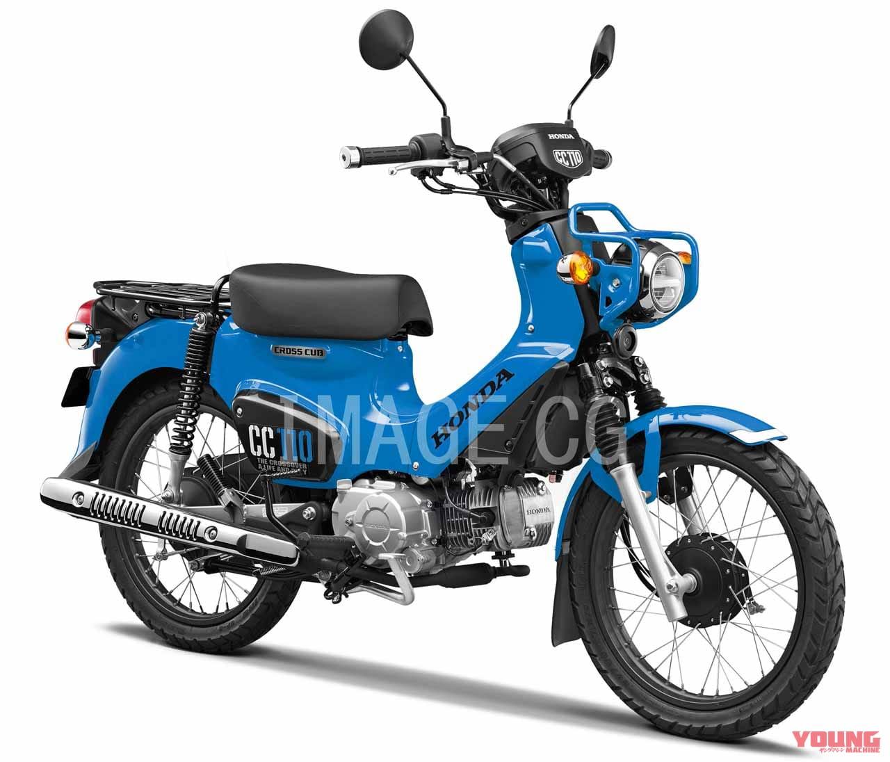 HONDA CROSSCUB 110[2021 model]