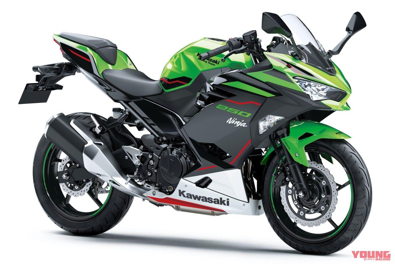 KAWASAKI Ninja 250 KRT EDITION[2021 model]ライムグリーン×エボニー(GN1)