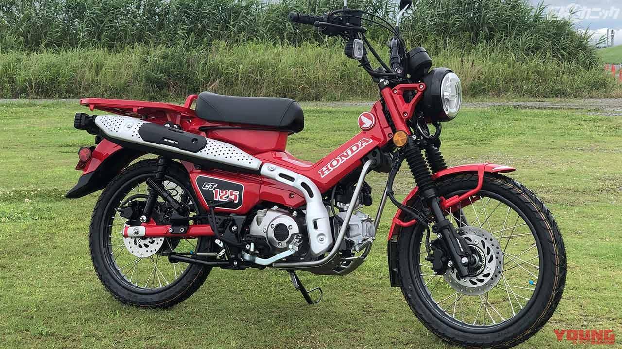 Honda Hunter Cub CT125 2020
