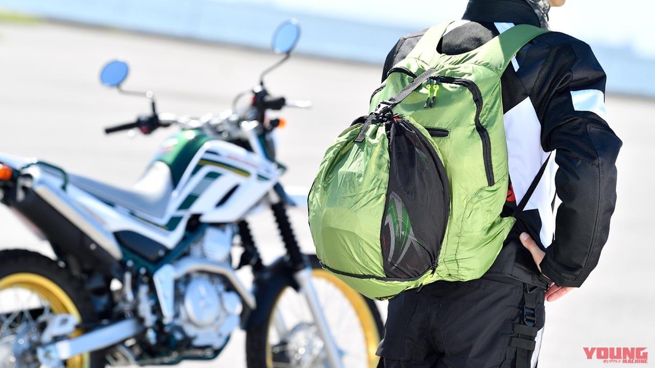 デグナー ポケッタブルヘルメットリュック試用インプレ【フルフェイスもOKのエコバッグ】