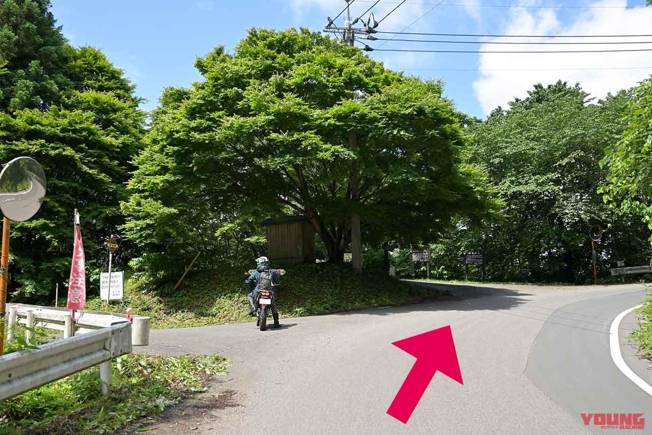 関東屈指のプラチナルート「御荷鉾スーパー林道」ゴーライド流・完全詳解〈前編〉