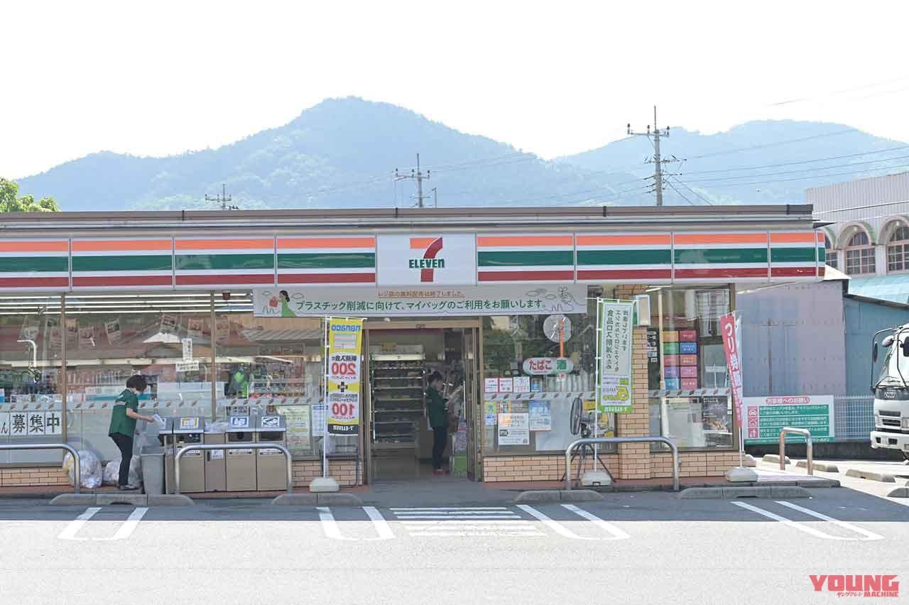 関東屈指のプラチナルート「御荷鉾スーパー林道」ゴーライド流・完全詳解