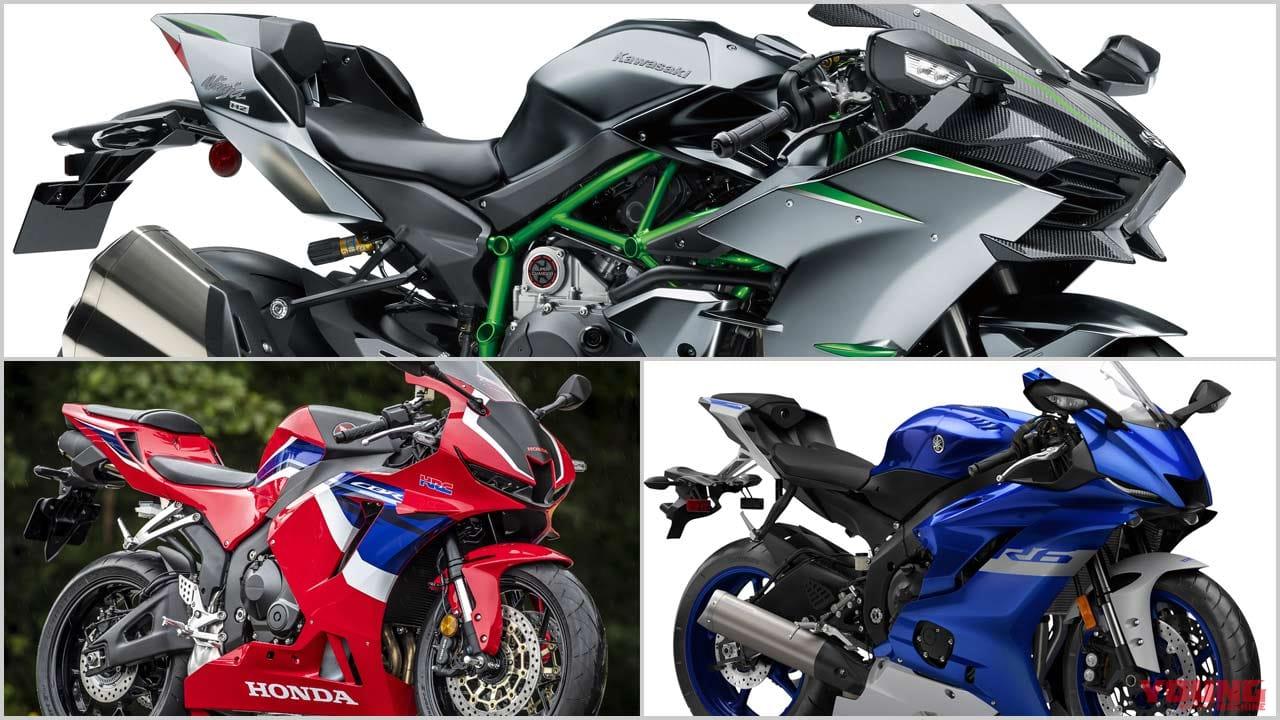 次期排ガス規制クリア? 絶版? '20-'21新車バイク動向予想〈大型スポーツモデル編〉