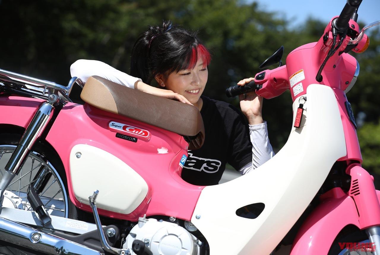 岡崎静夏のスーパーカブ110 『天気の子』試乗インプレッション