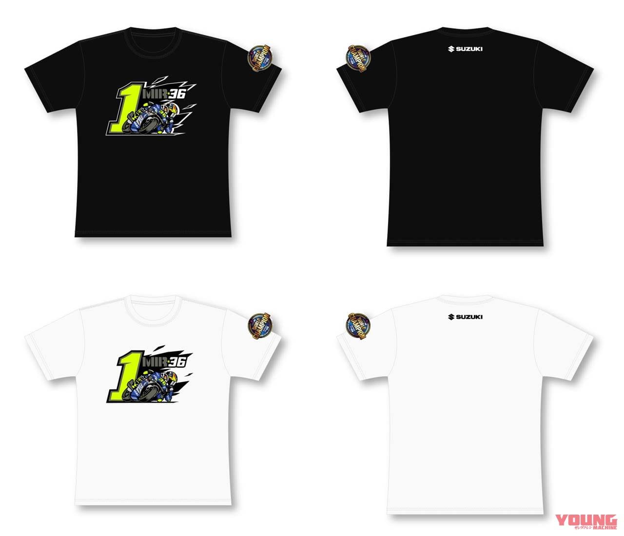 「2020 MotoGP ジョアン・ミル チャンピオングッズ」登場