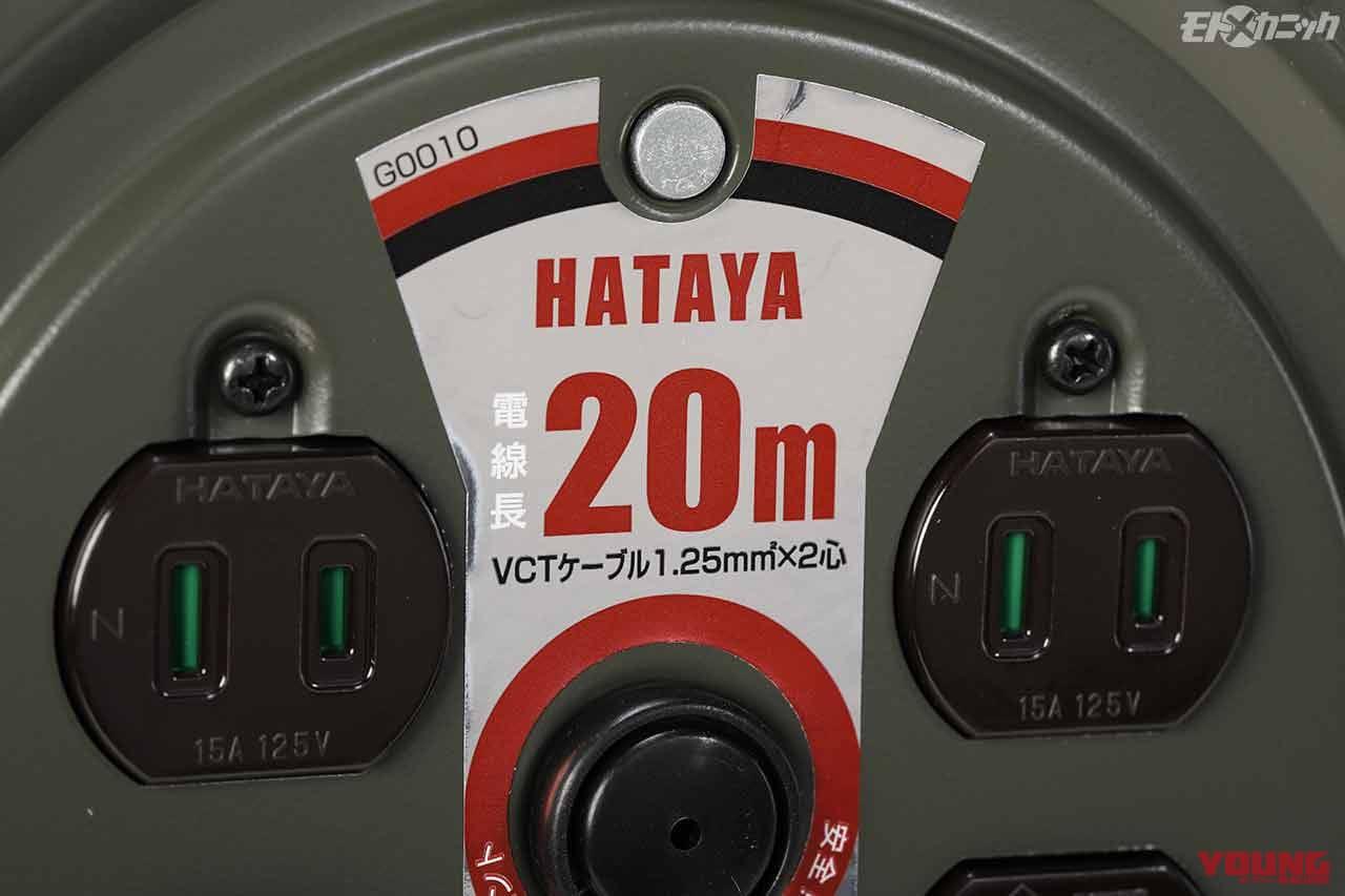 アストロ S-20D5 コードリール 20m OD色|アストロプロダクツ