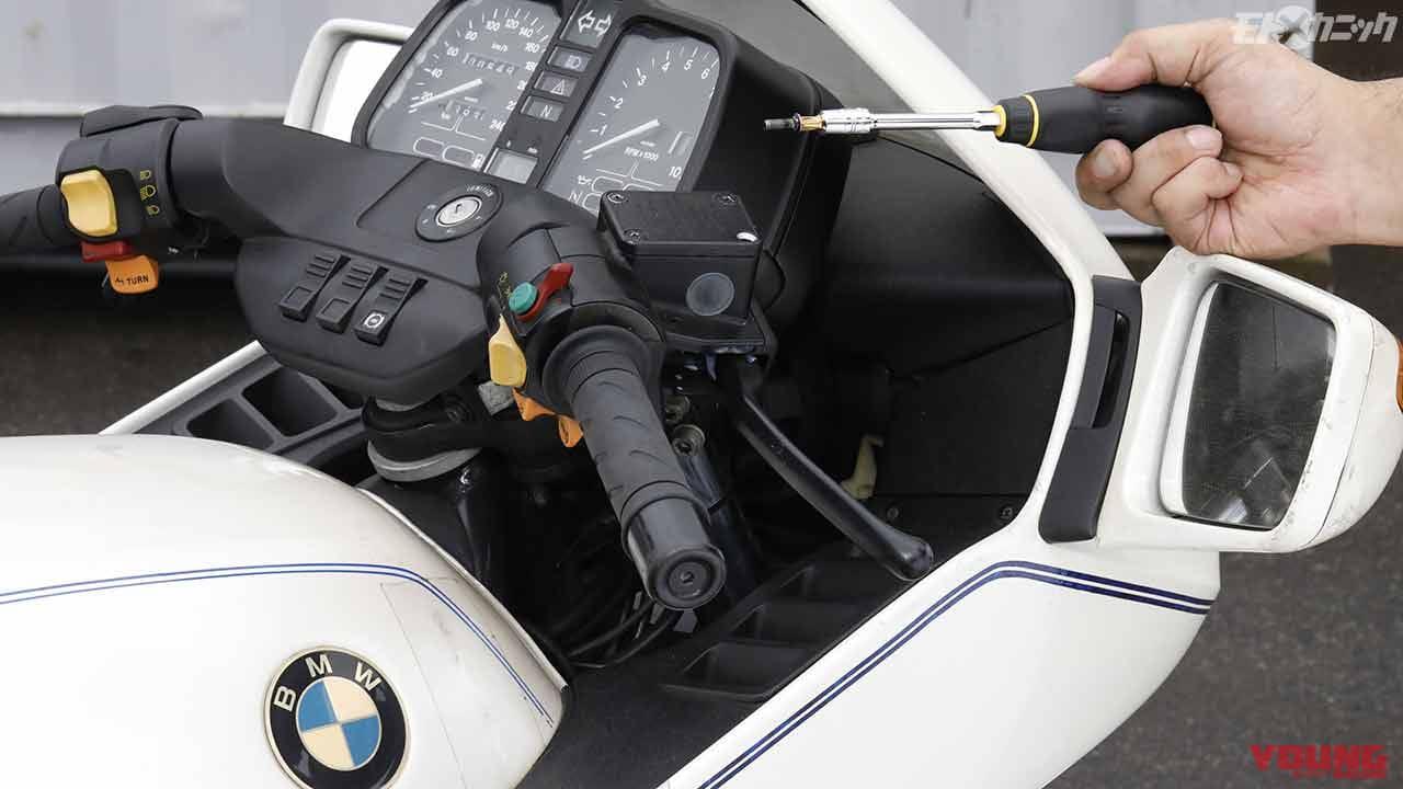 チョイ古輸入車・BMW K100RS快適メンテナンス〈ネプロス6.3sq.シブイチ〉