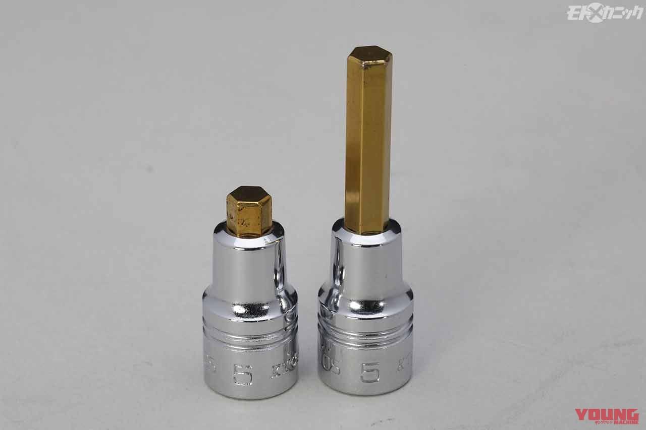 ネプロス 6.3sq.ヘキサゴンビットソケット NBT2-05とネプロス 6.3sq.スタッビヘキサゴン ビットソケットNBT2-05SS