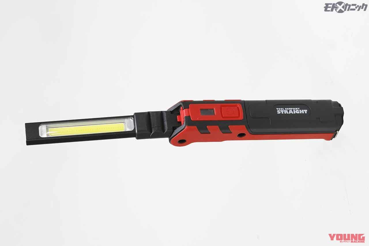ストレート 充電折り畳み式 LEDライト調光機能付きCOBタイプ 38-841