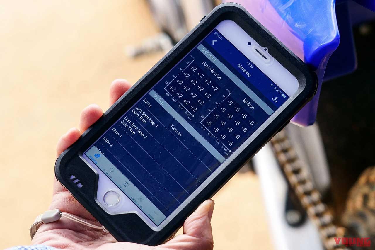 スマホアプリ「パワーチューナー」の画面