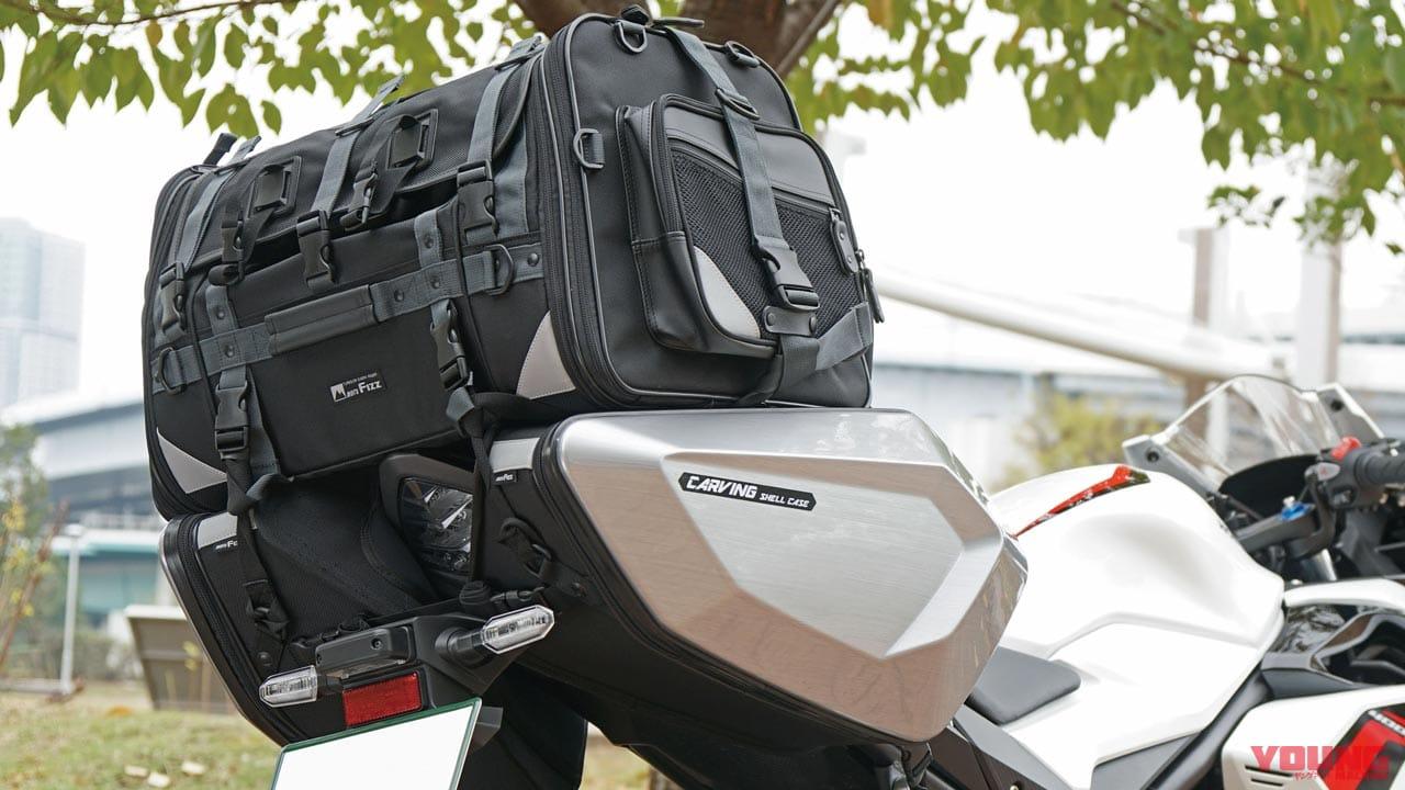 スポーツバイクの積載力を高めるスタイリッシュな32Lサイドケース〈タナックス〉