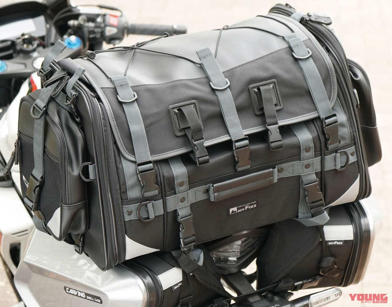 タナックス キャンピングシートバッグ2|MFK-102