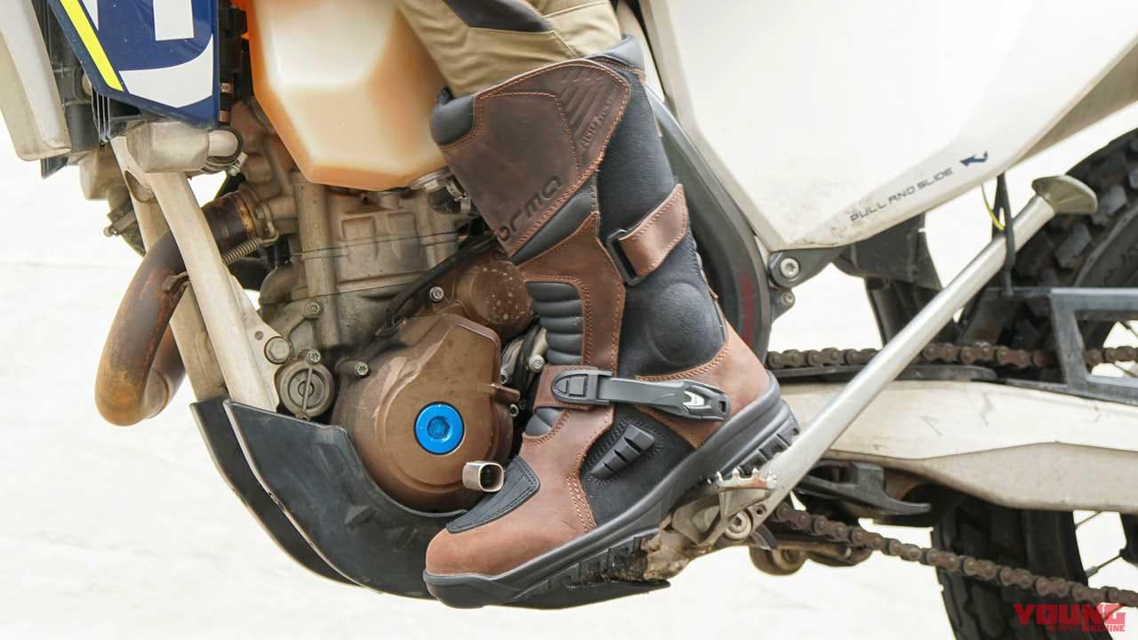 操作性も歩行性も◎! 全天候型軽量ツーリングブーツ〈フォーマADVツアラー〉