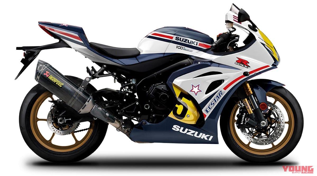 SUZUKI Italy GSX-R1000R Legend Edition