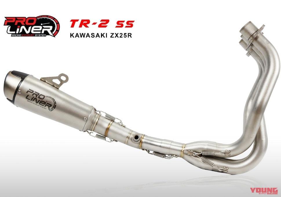 プロライナー TR-2 SS フルエキゾーストマフラー
