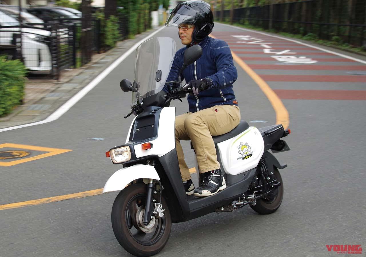 ビジネス電動バイク「Eミニモ バトラ201」試乗インプレ【シンプルに徹した40万円台】
