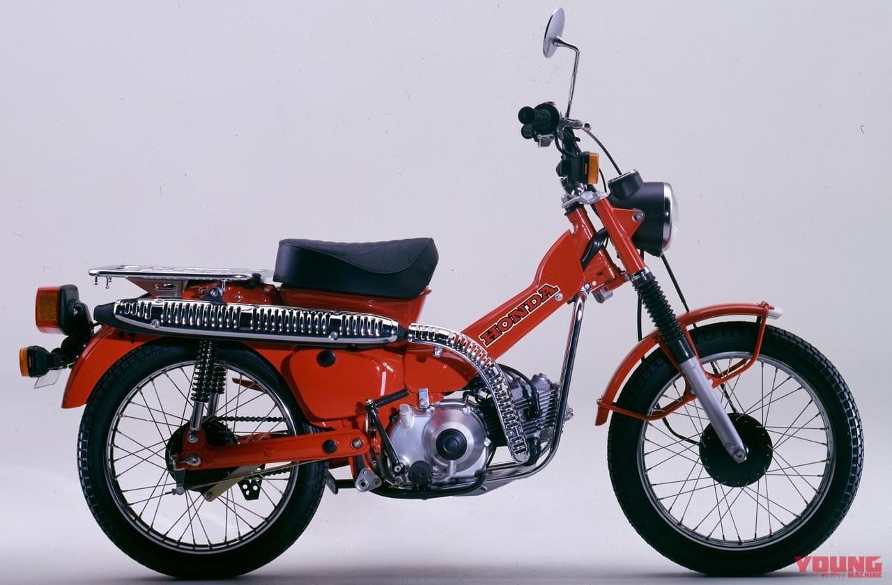'81 ホンダCT110