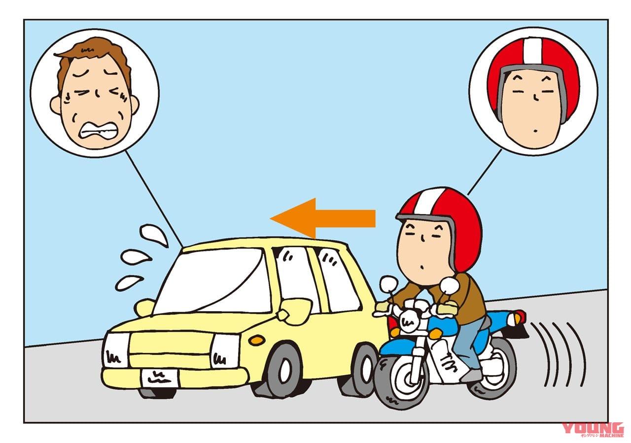 煽り 運転 基準