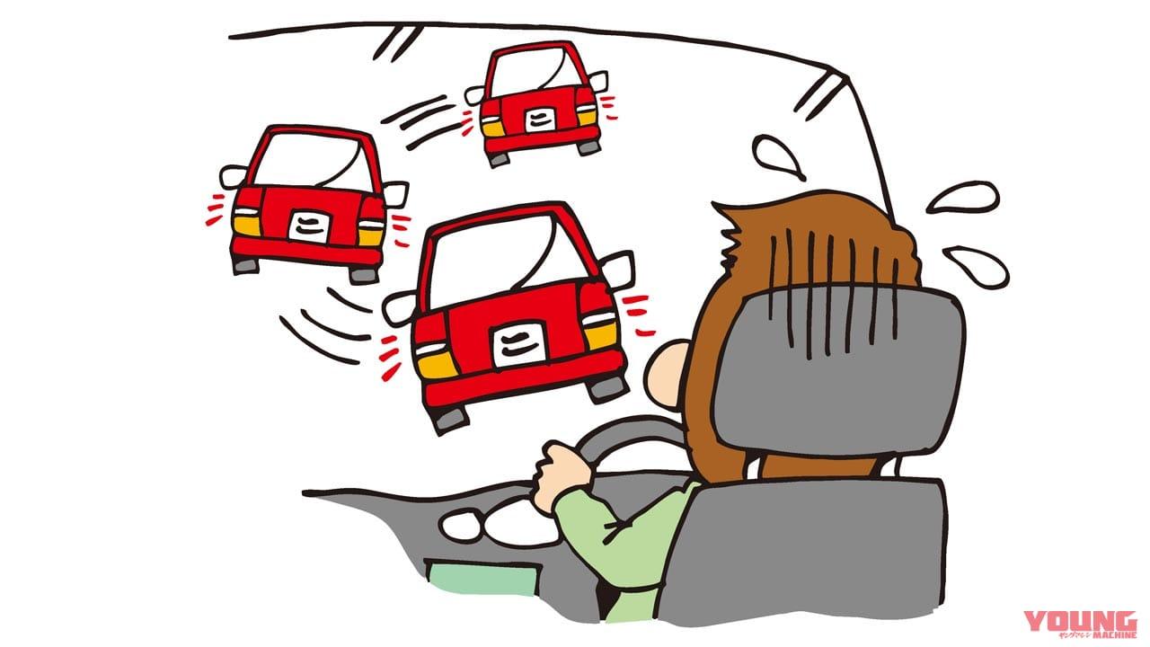 """妨害運転罪の摘発/逮捕実例に見るポイント〈あおり運転""""加害者誤認""""回避マニュアル〉"""