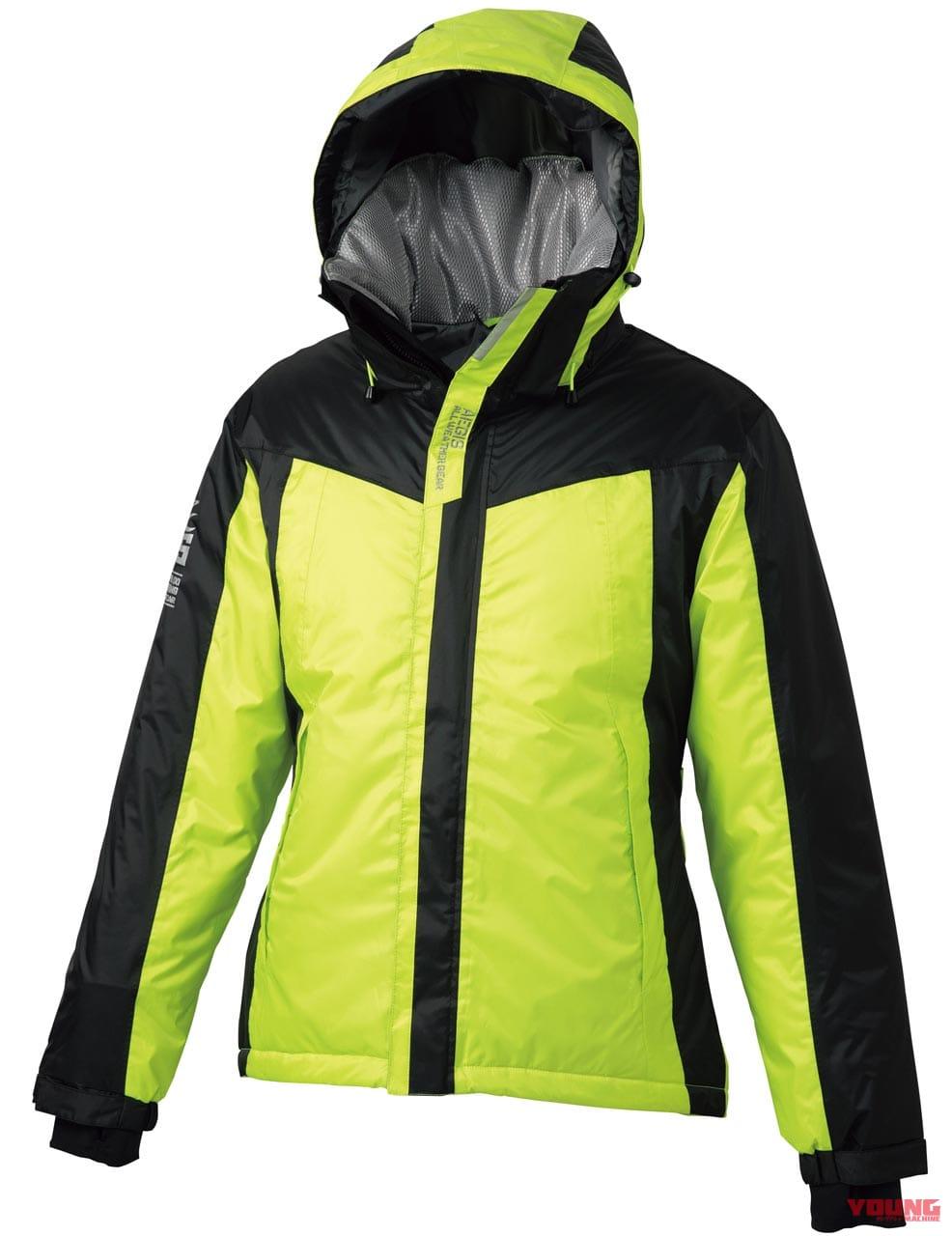 イージス 透湿防水防寒スーツ H700