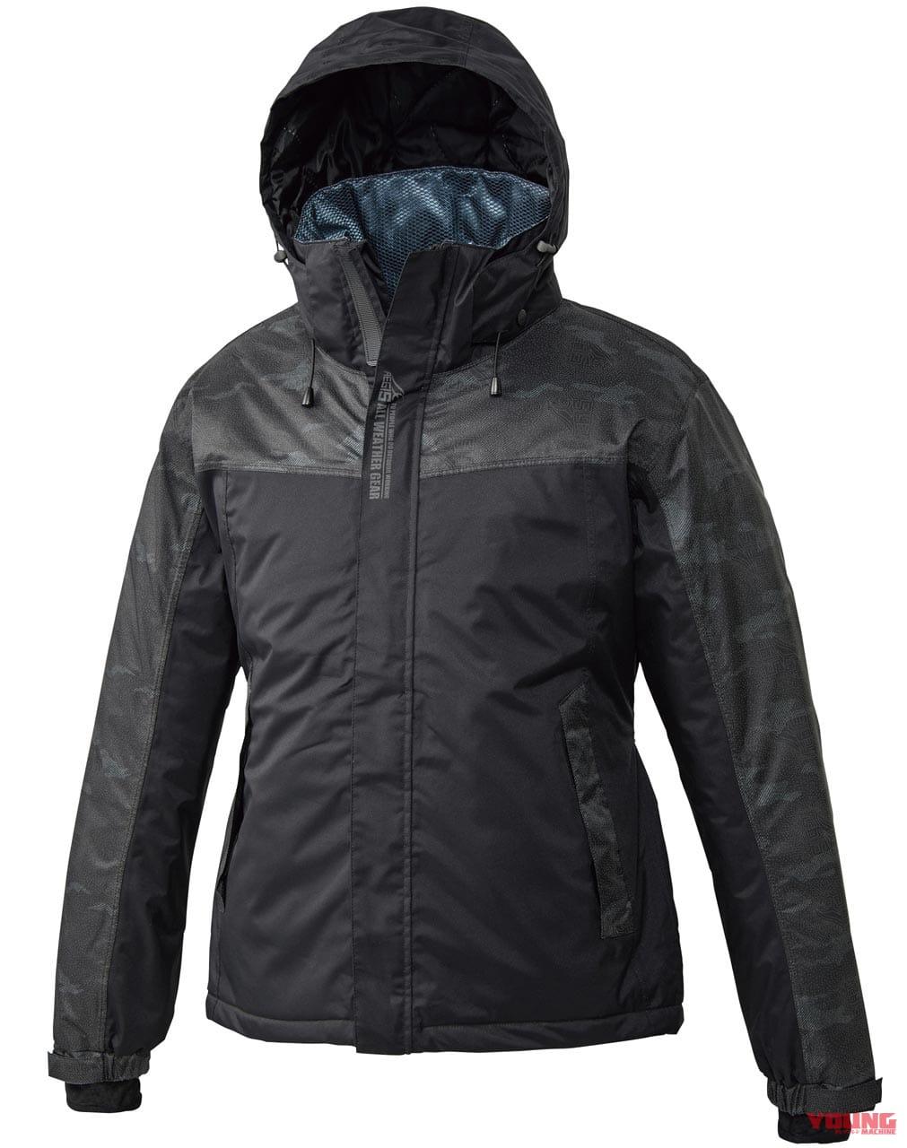 イージス 透湿防水防寒スーツ リフレクト H300A