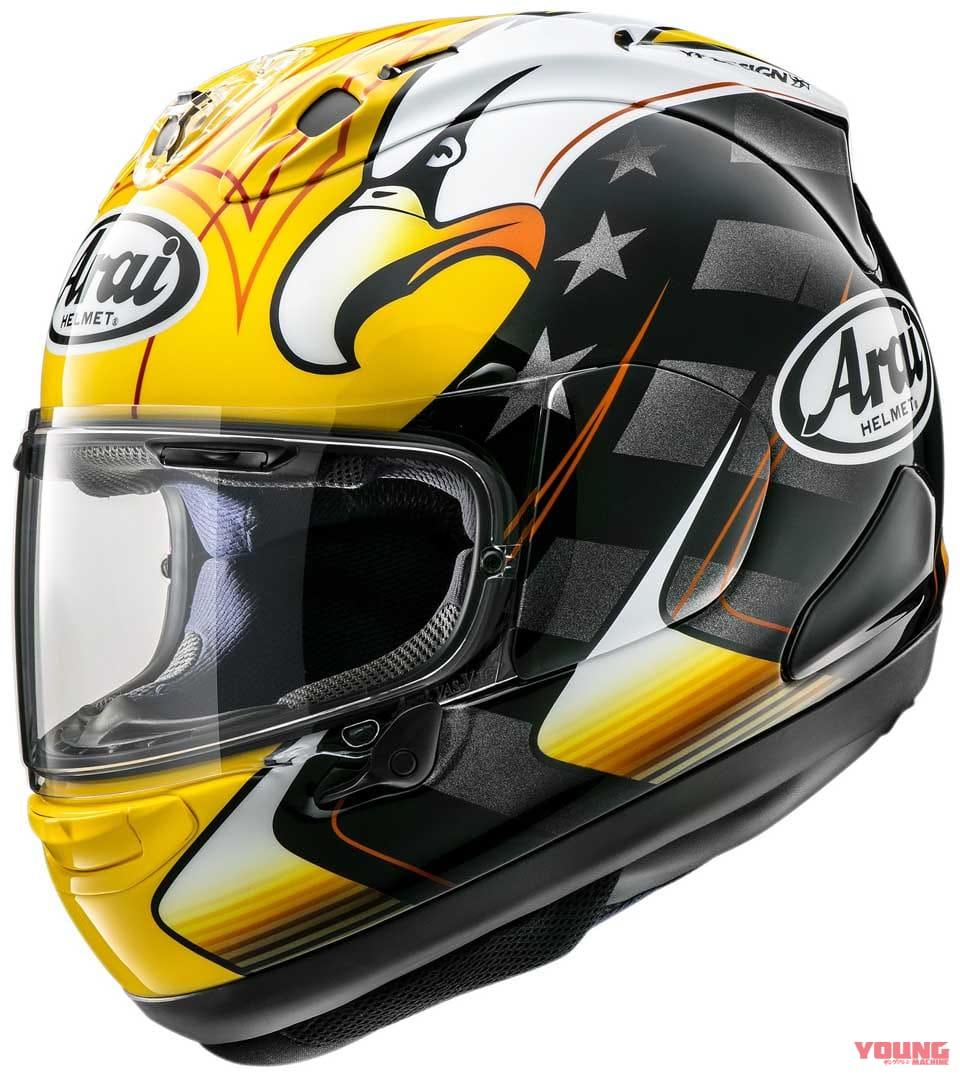ARAI Helmet【RX-7X KR AMERICAN EAGLE】