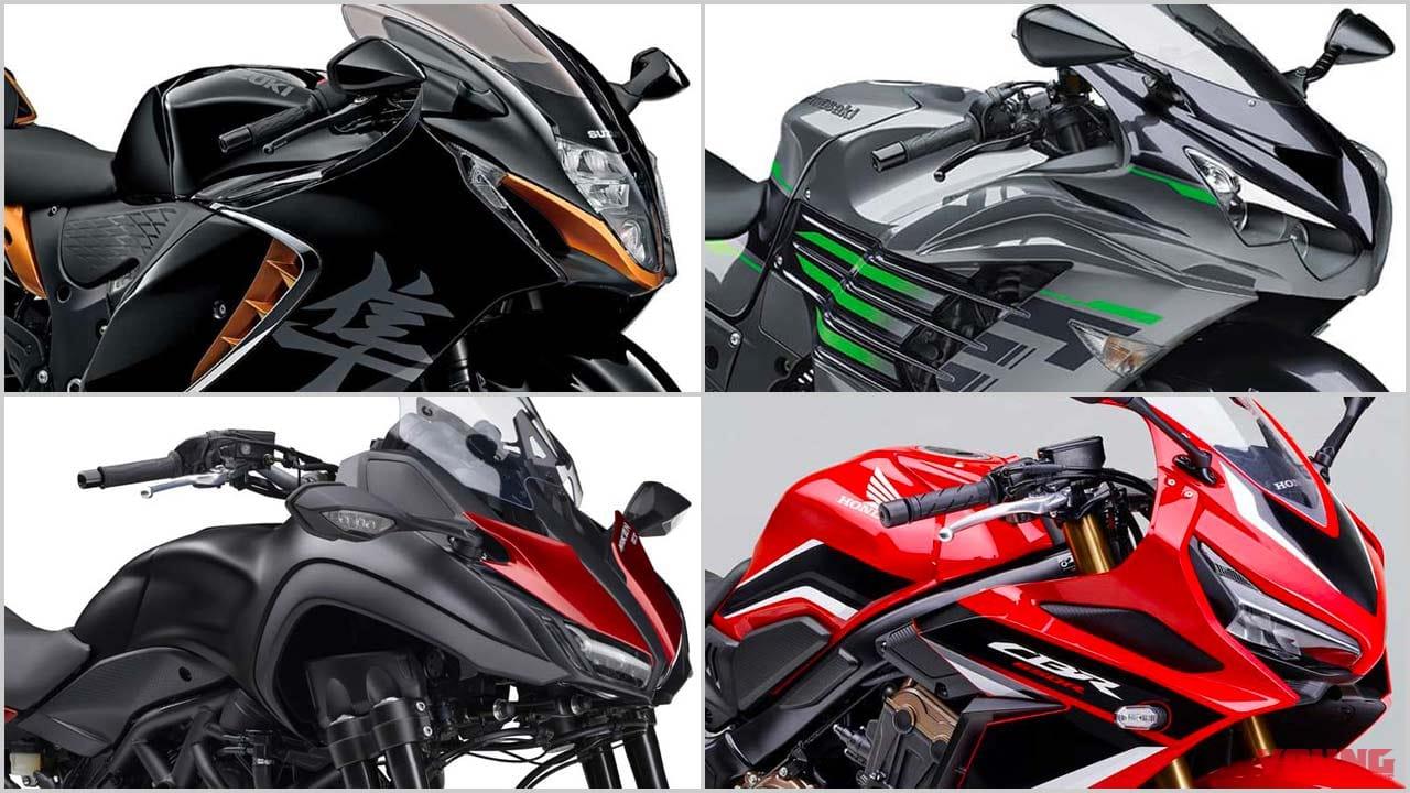 2021新車バイクラインナップ〈大型スポーツツーリングクラス 日本車最新潮流解説〉