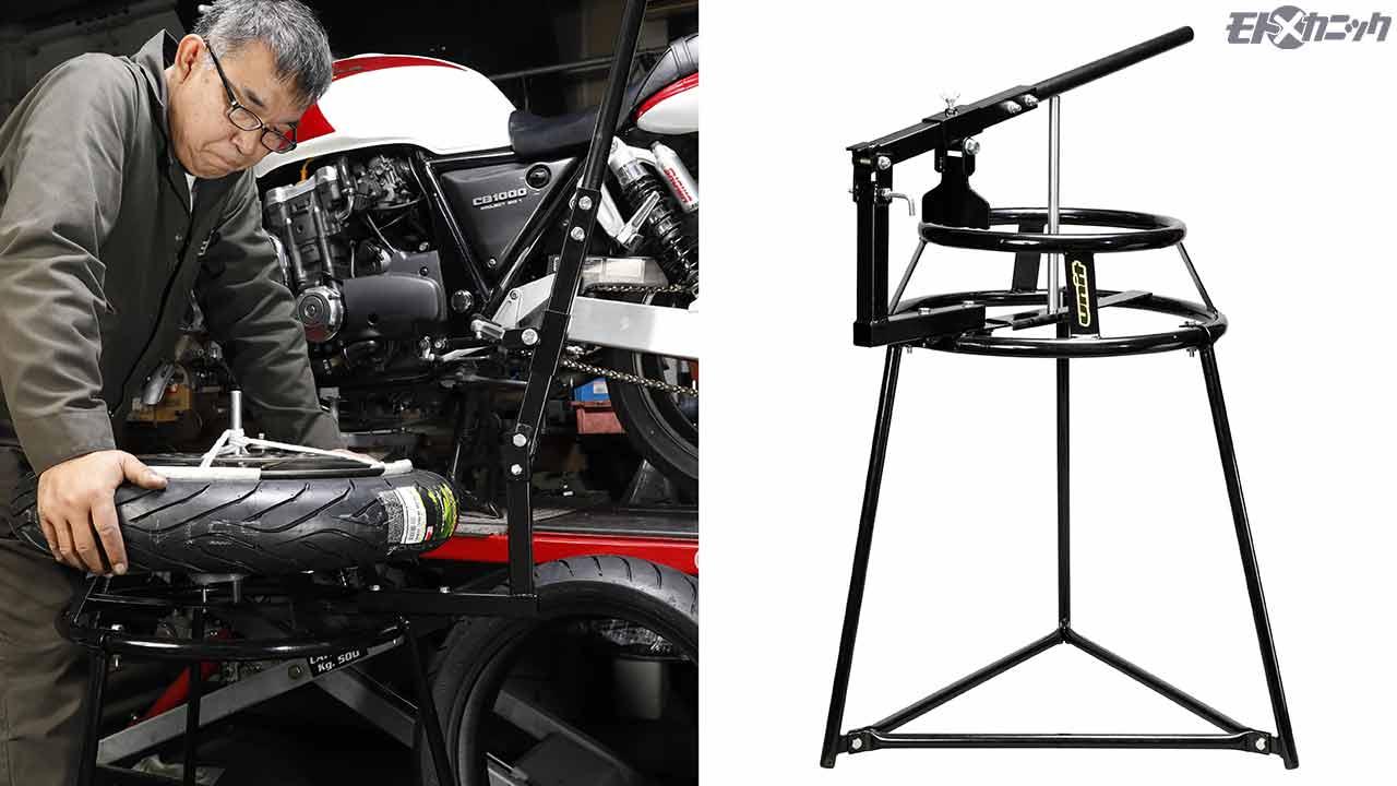 大型バイク極太タイヤのDIY交換にチャレンジ〈ユニット タイヤチェンジャー〉