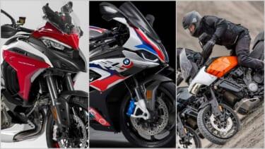 2021新車バイクラインナップ〈外国車×240モデル〉