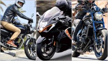 2021新車バイクラインナップ〈日本車×130モデル超〉
