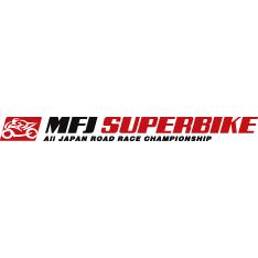 MFJスーパーバイク公式ファンサイト