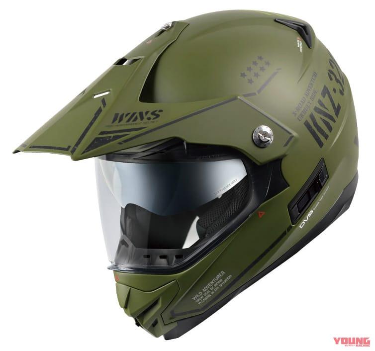 クロスオーバーヘルメット|Xロード