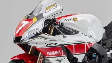 このカラー発売希望!! ヤマハWGP参戦60周年記念カラーの「YZF-R1」が全日本ロードを走る!