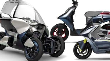 バイクメーカーで初! ヤマハが2050年までにモーターサイクルの90%電動化を発表