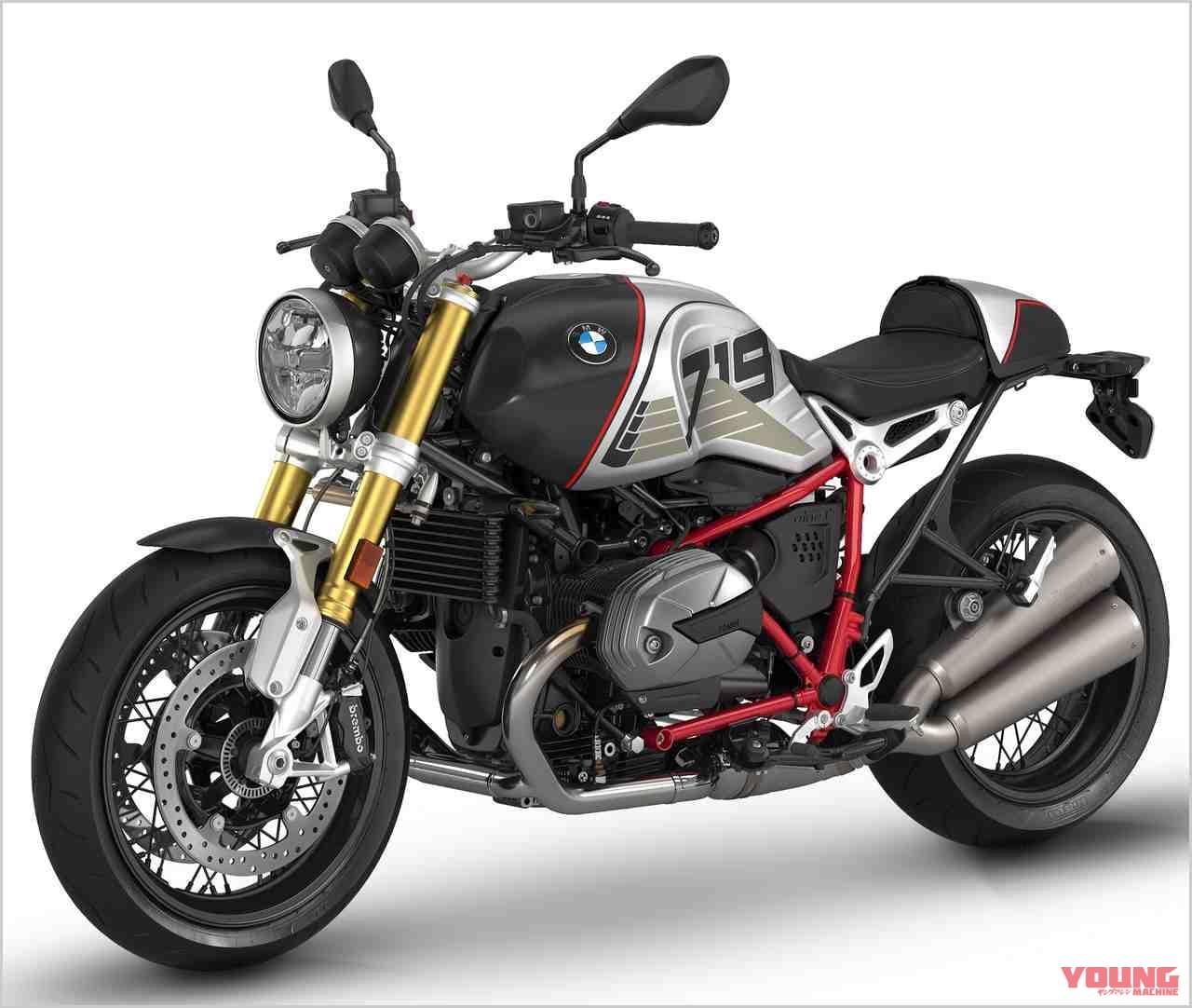 BMW Rナインティシリーズ