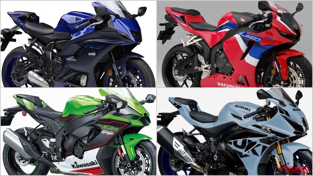 2021新型バイク総まとめ:日本車大型スーパースポーツクラス