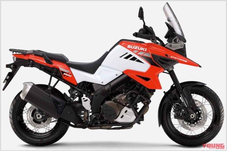 スズキ Vストローム1050 XT|ブリリアントホワイト/グラスブレイズオレンジ(B1F)