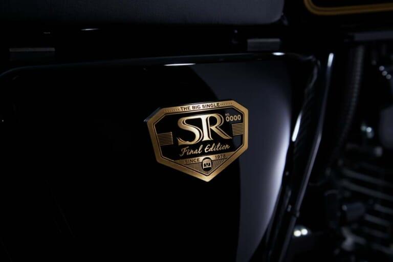 '21 ヤマハ SR400ファイナルエディションリミテッド サイドカバー