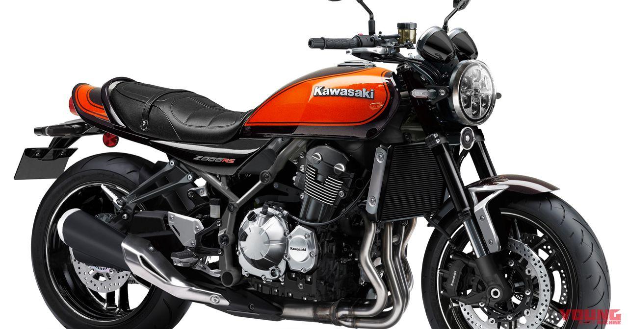Kawasaki Z Usa
