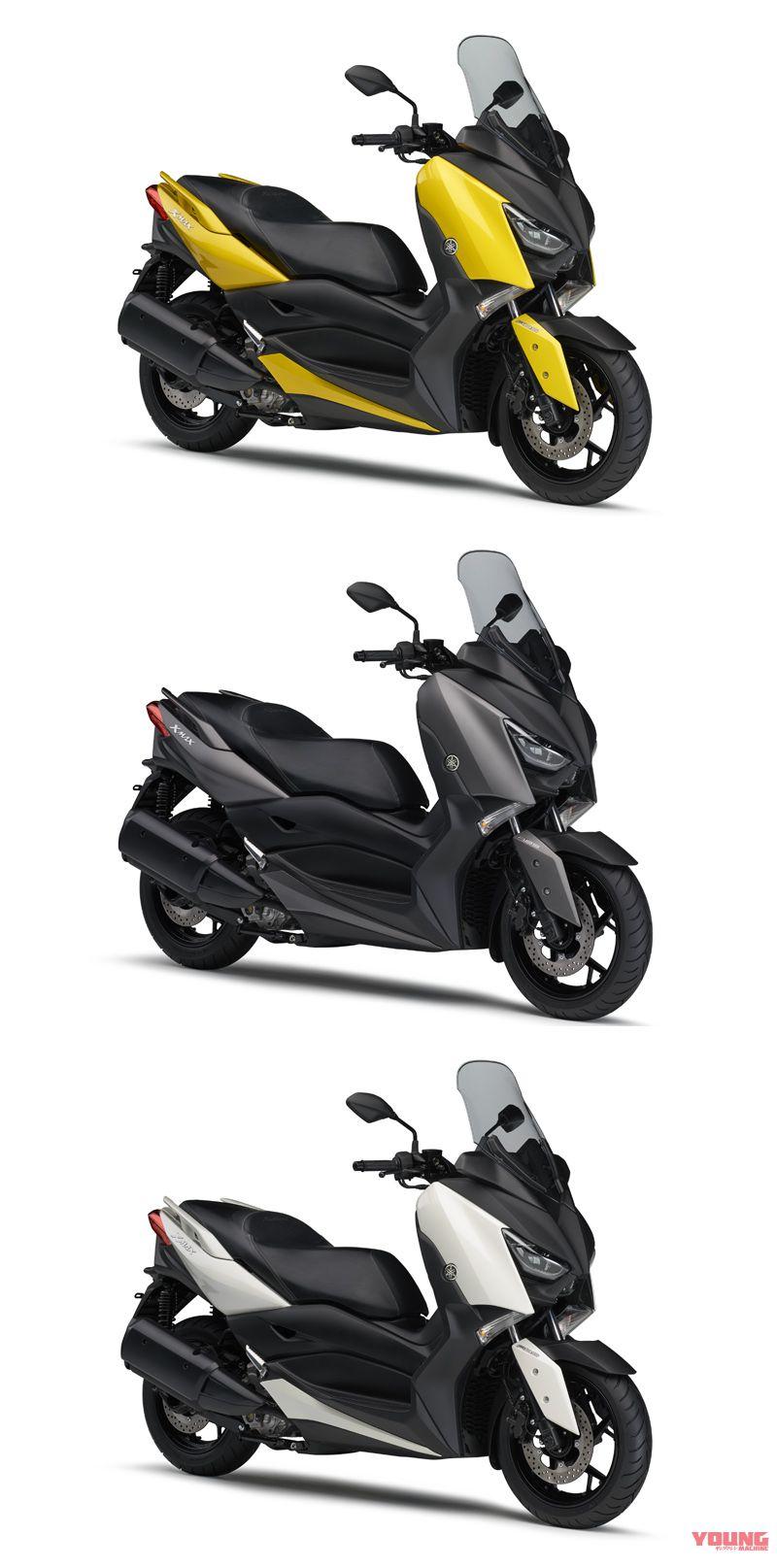 新型xmax absが国内正式発表 webヤングマシン 特濃バイク