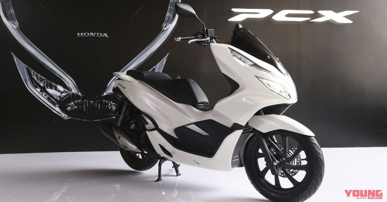 honda pcx 2018 with 5555 on Yamaha Nmax 43 in addition Honda Cb 300 R as well Honda Forza 125 Rupture Sur La Ligne further Honda Pcx 2018 Segue Sem Grandes Mudancas E Mantem Preco together with respond.