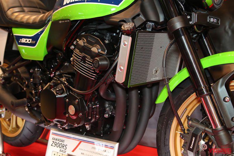 Kawasaki Z900RS  - Page 3 A67I5527