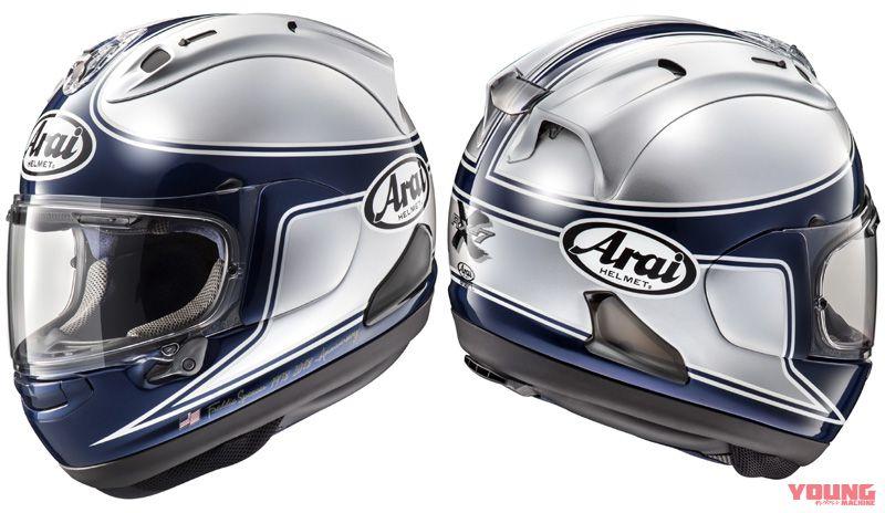 Arai アライ:RX-7X SPENCER 40th [アールエックス セブンエックス スペンサー40th シルバー] ヘルメット