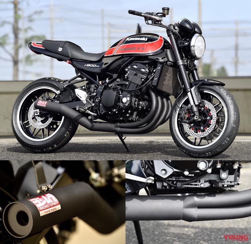 Kawasaki Z900RS  - Page 3 004-18