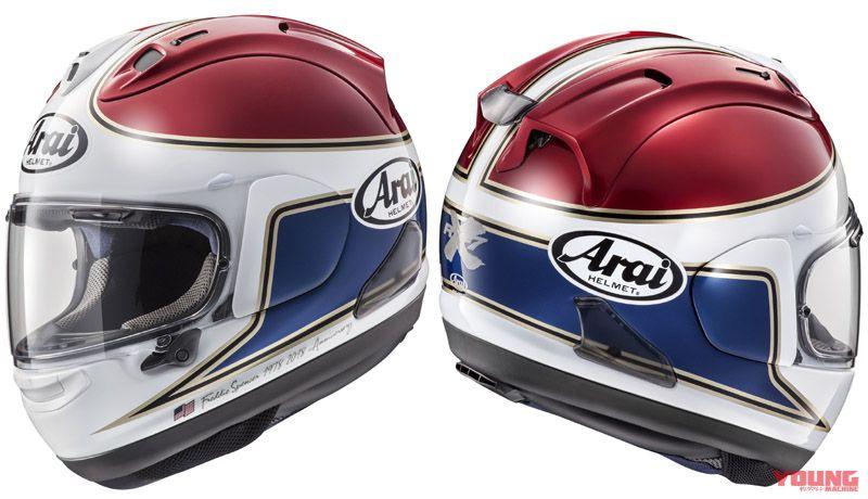 Arai アライ:RX-7X SPENCER 40th [アールエックス セブンエックス スペンサー40th レッド] ヘルメット